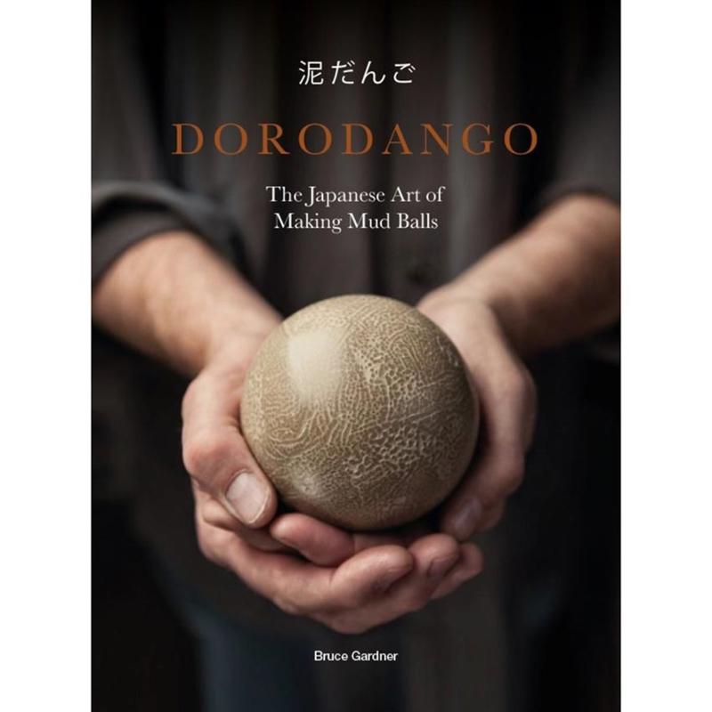 Dorodango: The Japanese Art of Making Mud Balls - Bruce Gardner