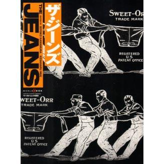 Mono 889: The Jeans