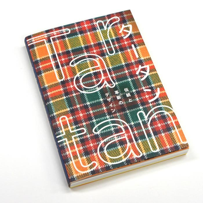 Tartans - Blending Tradition with Modernity