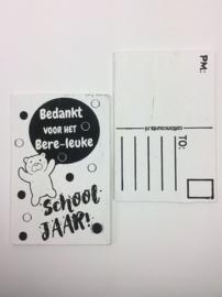 Postkaart hout Bere-leuke schooljaar
