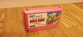 Famicom catrtidges (casettes) variation (LT)