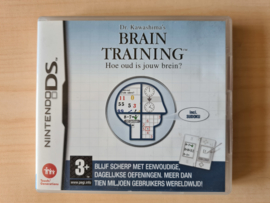 DS Brain Training CIB