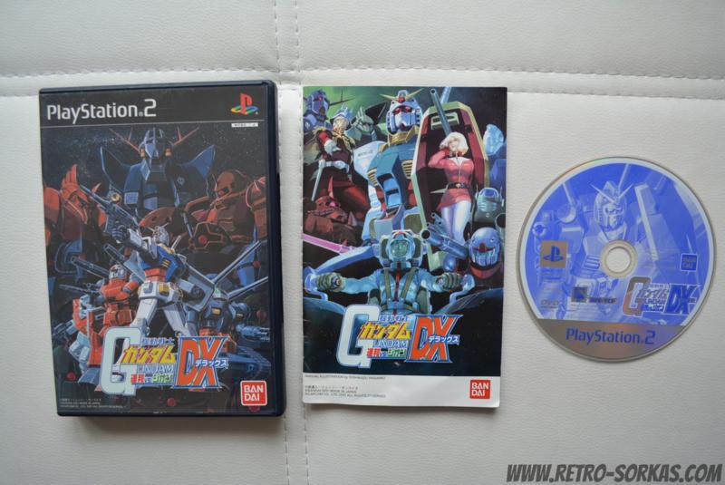 Gundam DX (NTSC-J)