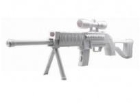 Qware Wii Rifle