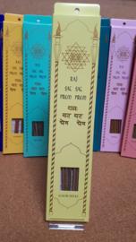 Gaur Nitaj (3e chakra)