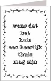 Quote 64 Vak 158