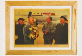 Ansichtkaart Meeting Mao