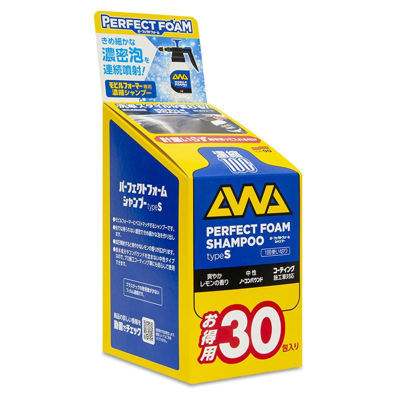 Spft99 Perfect Foam Shampoo (30 stuks)