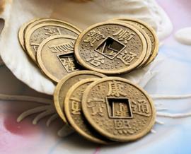 1 Hanger of Tussenstukje: Chinees muntje - I Ching - 23 mm - Brons kleur