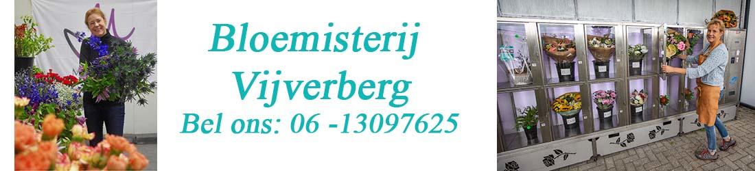 Bloemisterij Vijverberg