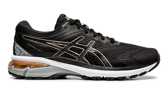 Asics GT 2000 8 Narrow wms