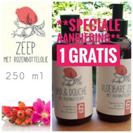 Badset - Rozenbottelolie - 1 GRATIS