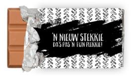 Stekkie