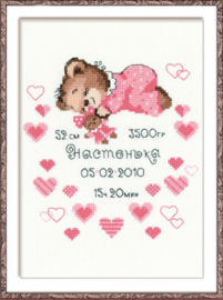 Girls Birth Announcement Aida Borduurpakket Riolis
