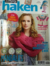Simply haken Aug/sep 2015