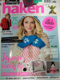 Simply haken Jan 2017