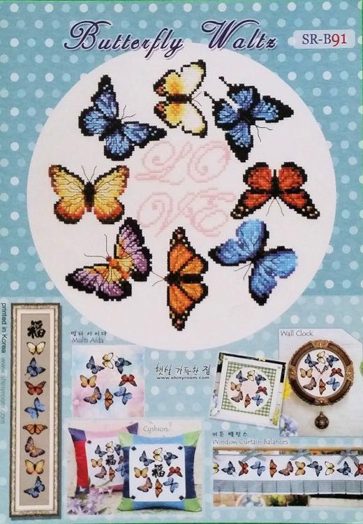Butterfly Watlz