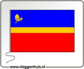 Vlag gemeente Waalre