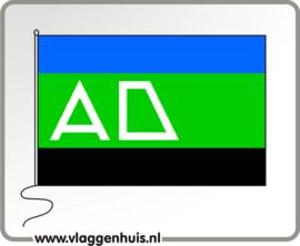 Vlag gemeente Andijk