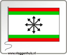 Vlag gemeente Oostflakkee