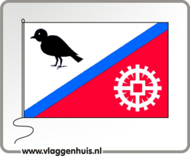 Vlag gemeente Hardinxveld