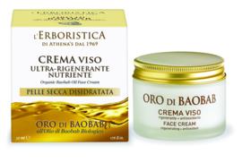 Baobab gezichtscrème (50 ml)(voor de droge huid)