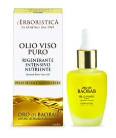 100% Baobab olie (30 ml)(voor de droge huid)