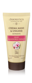 Crème mains & ongles huile amandes (75 ml)