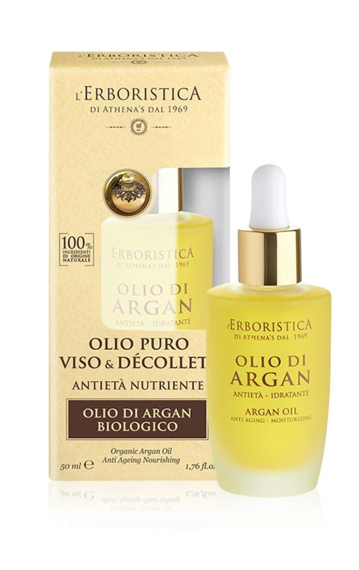 Huile d'Argan 100% bio organique (50 ml)