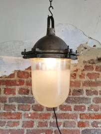 Industrial bully lamp