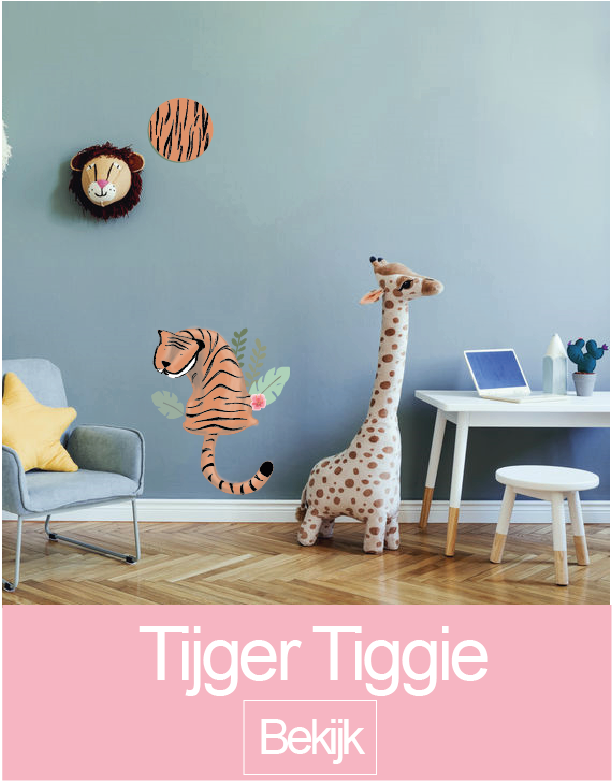 Tijger Tiggie muursticker collectie