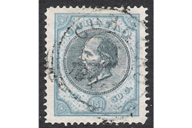VOORBEELD VAN EEN VALS ZEGEL MET VALS STEMPEL! NVPH 11 Gestempeld (1 1/2 gulden) Koning Willem III 1873-1889 (NIET TE BESTELLEN!)