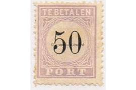 NVPH P8 Ongebruikt (50 cent) Cijfer in zwart 1886-1888