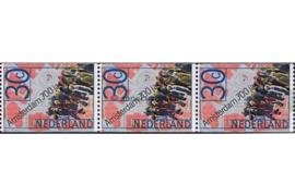 NVPH 1064A 3-STRIP Postfris Rc 30K3FW D2 (15 gaten) Amsterdam 700 jaar 1975