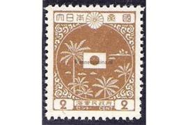 Borneo en de Grote Oost NVPH JB1 (2 cent) Ongebruikt Frankeerzegels 1943