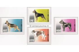 Nederlandse Antillen NVPH 1085-1088 Postfris Honden 1995