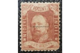 NVPH 2 Ongebruikt FOTOLEVERING 2e emissie Koning Willem III 1868