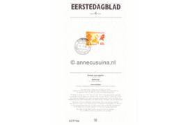 Nederland Importa EDB4 (NVPH 1227) Eerstedagblad 450 jaar Raad van State 1981