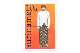 Zonnebloem 113 Postfris (10 cent) Surinaamse klederdrachten zoals deze bij bepaalde feestelijkheden worden gebruikt 1978