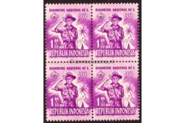 Indonesië Zonnebloem 141 Postfris (1 rupiah + 50 sen) (Blokje van vier) Zegels met toeslag ten bate van de eerste nationale Jamboree te Pasar Minggu (Jakarta) 1955