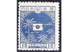 Borneo en de Grote Oost NVPH JB6 (15 cent) Ongebruikt Frankeerzegels 1943