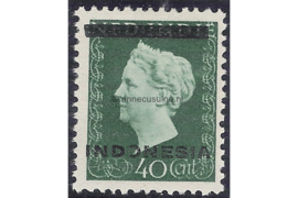 BIJZONDERHEID! Indonesië Zonnebloem 4B / NVPH 354a Ongebruikt FOTOLEVERING (40 cent) Hulpuitgifte. Opdruk Indonesië in zwart op zegels der uitgifte 1945 en 1948 1948-1949
