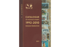 Catalogue of Russian Federation Stamps (Zagorsky) 1992-2010