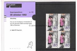 Nederland NVPH M101 (PZM101) Postfris Postzegelmapje 12 1/2 jarig regeringsjubileum koningin Beatrix 1992