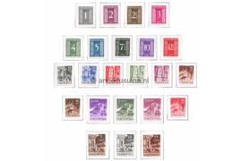 Indonesië Zonnebloem 41-63 / NVPH 3-25 Postfris GECERTIFICEERD FOTOLEVERING Zegels van Indonesië, uitgegeven in 1949 overdrukt met R.I.S. (Republik Indonesia Serikat) in zwart. 1950