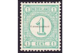 Nederland NVPH 31a Ongebruikt (1 cent) Drukwerkzegels (Nieuwe druk met synthetische drukinkt) 1894