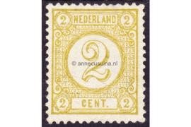 Nederland NVPH 32a Ongebruikt ZONDER GOM (2 cent) Drukwerkzegels (Nieuwe druk met synthetische drukinkt) 1894
