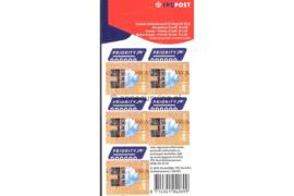 Nederland NVPH V2320 Postfris Velletje Voor uw post 0,65 euro 2005