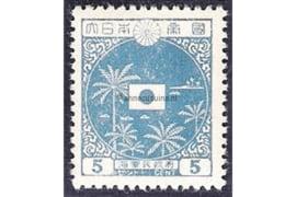 Borneo en de Grote Oost NVPH JB4 (5 cent) Ongebruikt Frankeerzegels 1943