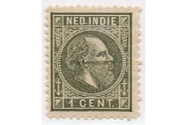 NVPH 4 Gestempeld (1 cent) Type II Koning Willem III 1870-1888